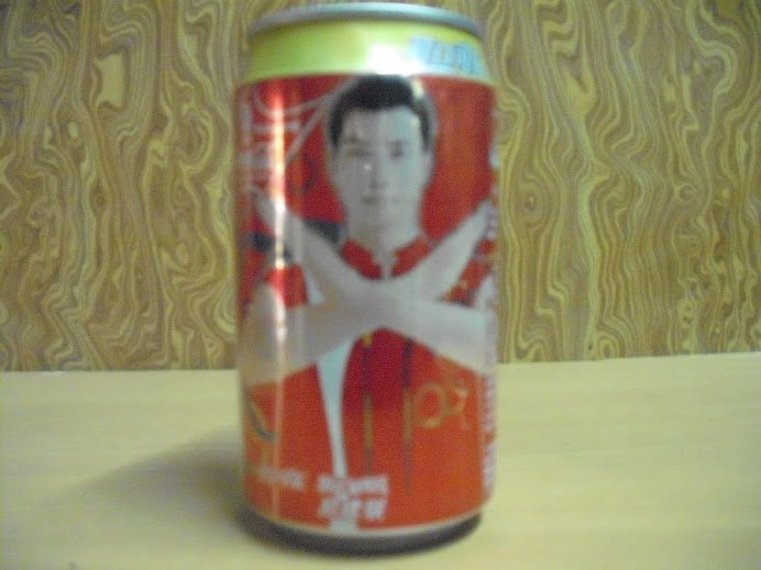 China Coke can