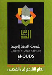 Jerusalén capital de la cultura árabe