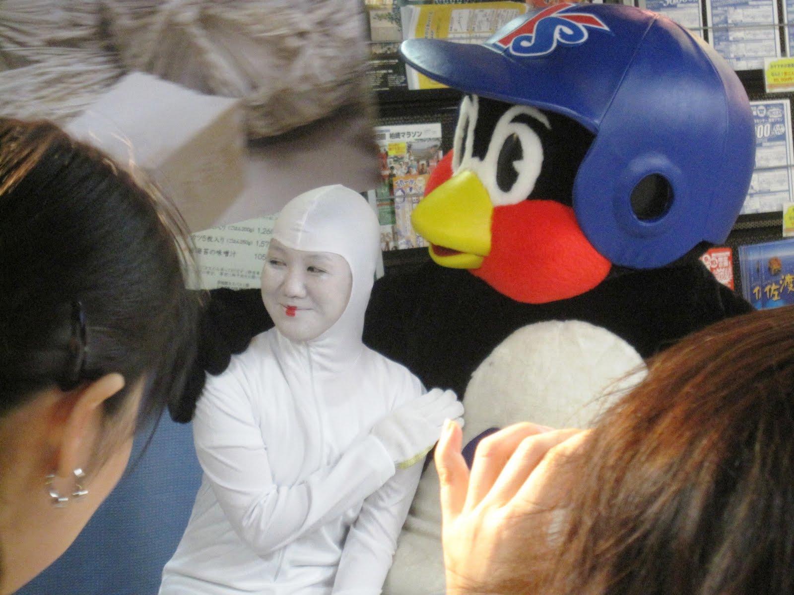 つば九郎の画像 p1_5
