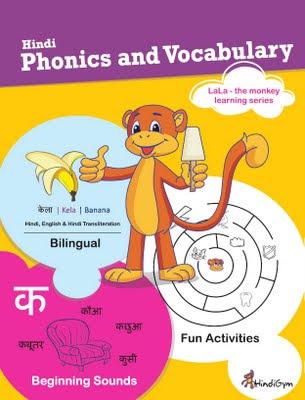 Hindi phonic book from hindigym