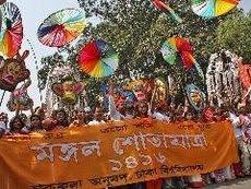 ။ Dhaka, 14 April :