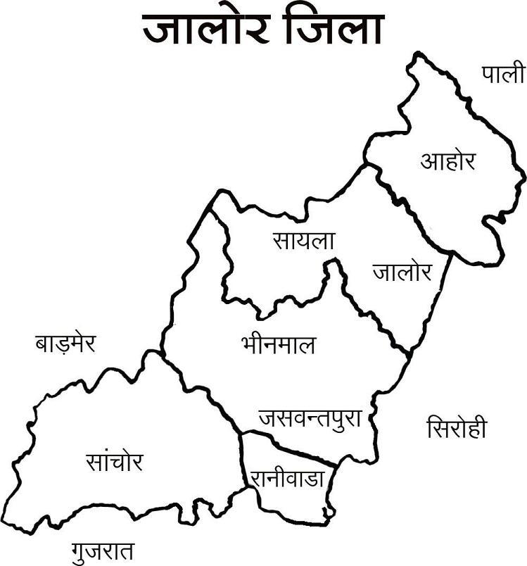 Bharat Singh Dewal: Jalore Maps.