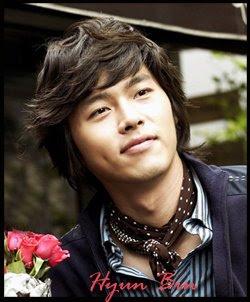 Hyun+Bin+Blog