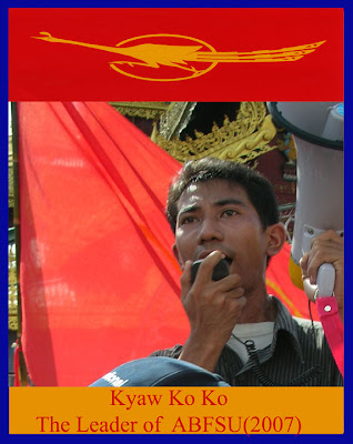 >Students Movement in Burma (01)