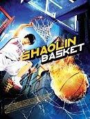 shaolin-basket