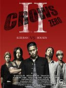 sortie-dvd-crows-zero-2