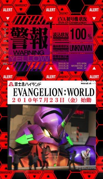 http://3.bp.blogspot.com/_JGgzOkYhIb0/S-wJJrwyx6I/AAAAAAAAEzw/31L37aumDOE/s1600/giant-robot-alert.jpg