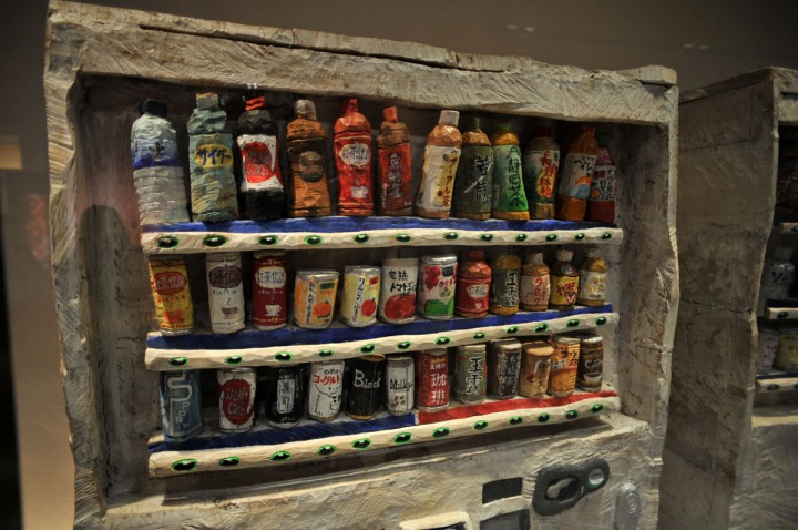 Check this out! This amazing wooden vending machine was found in Tokyo ...
