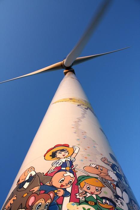 http://3.bp.blogspot.com/_JGgzOkYhIb0/TByPWhA2bjI/AAAAAAAAFbY/7QbtD7I8jIY/s1600/Tezuka-windmill-02.jpg