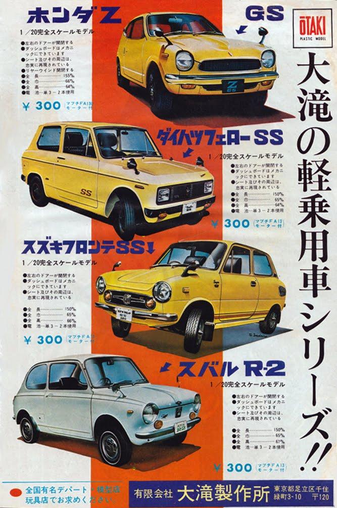 http://3.bp.blogspot.com/_JGgzOkYhIb0/TNWMGliRHwI/AAAAAAAAHGo/wGWQd3SThlM/s1600/retro-car-Model.jpg