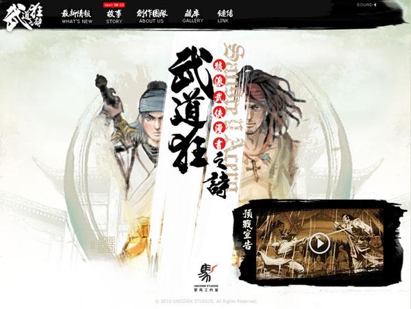 http://3.bp.blogspot.com/_JGgzOkYhIb0/TR6tVjt0wiI/AAAAAAAAHuc/5o1idCw60NY/s1600/blood_and_steel-website-01s.jpg