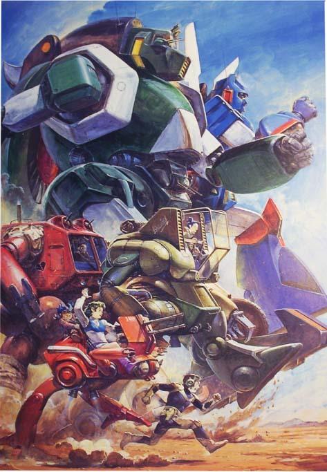 http://3.bp.blogspot.com/_JGgzOkYhIb0/TThioyQxnLI/AAAAAAAAH8Q/oS9y1WIrgOg/s1600/super-robot-02.jpg
