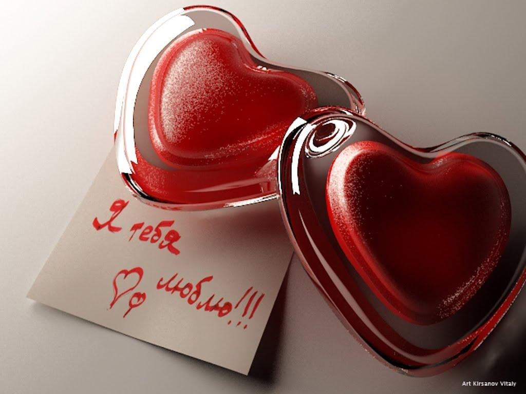 С любовью ваша иварна