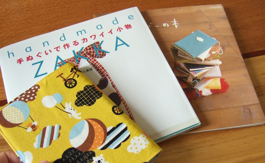 Easy Fabric Book Cover Patterns ~ Kirin notebook the of lara cameron journal cover