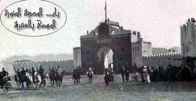 Old Madina City Photos http://madina-al-munawara.blogspot.com/