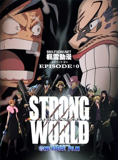 One Piece Strong World Film 10