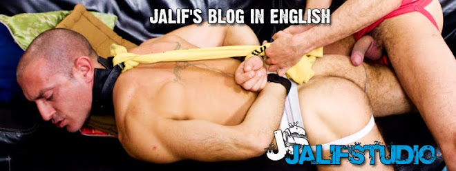 JALIF'S BLOG IN ENGLISH