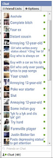funny facebook chat, facebook chat lol