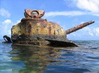 Это танк.