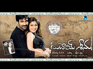 Dubai Seenu Telugu Movie Mp3 Songs - Andhrula Music