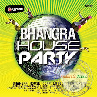 Good house party songs 2009 for Good house music