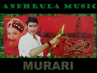 MURARI Telugu Movie Mp3 Audio Songs - Andhrula Music