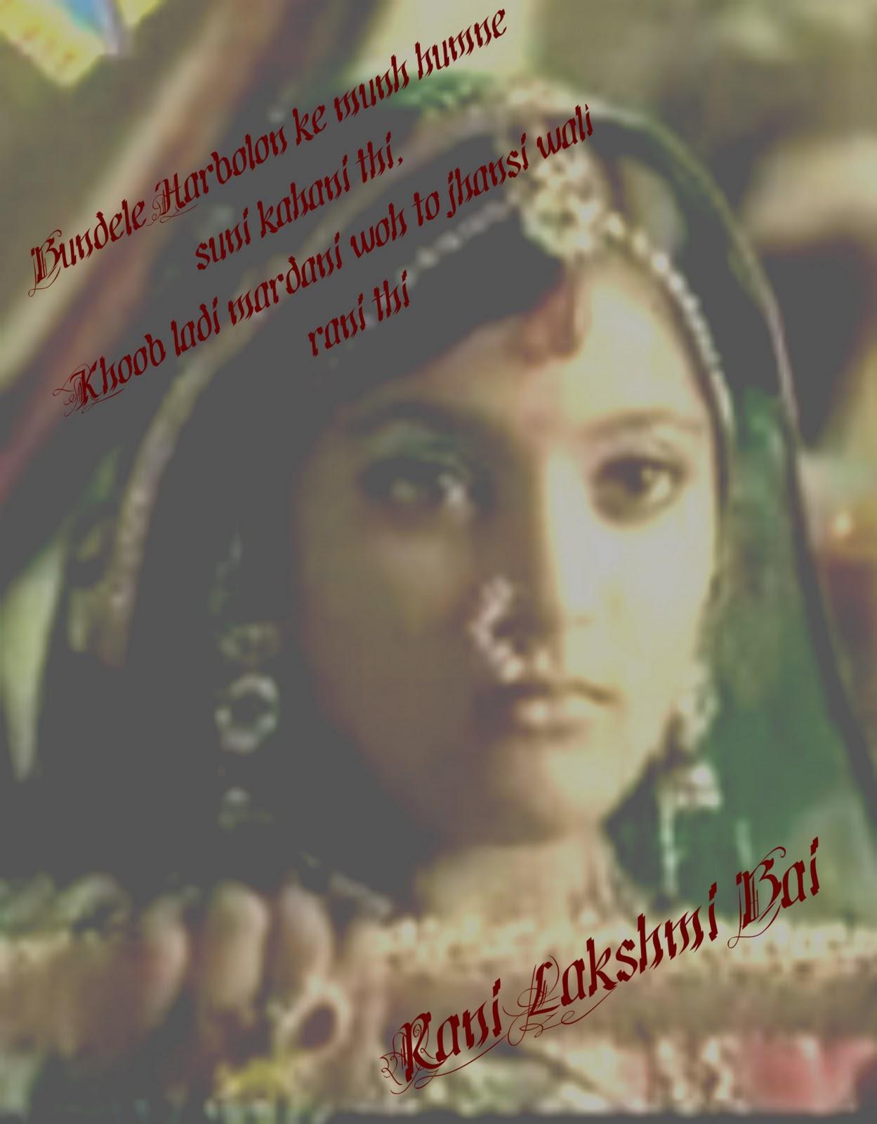 jhansi ki rani Film title: jhansi ki rani [the tiger and the flame] (sohrab modi, 1951)  available formats: bookreader format jpeg format image file - page 1, page 2,  page.