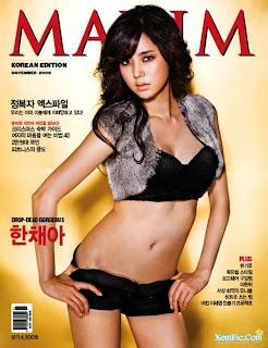 Maxim Korean  picture