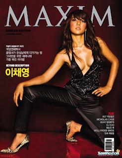 Wallpaper World: Maxim Korean Edition - Summer Special ...