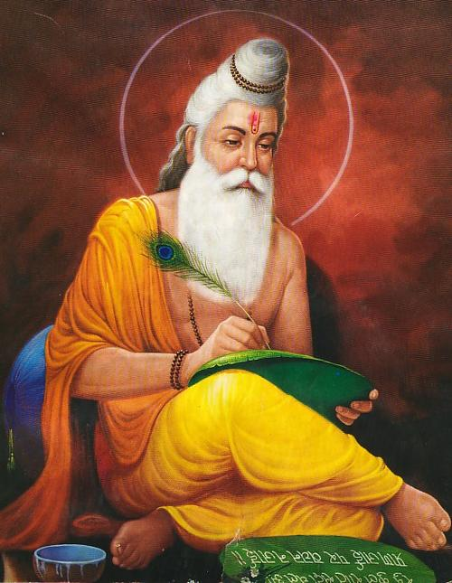Maharishi Valmiki Wallpaper