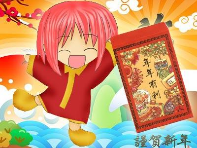 Ucapan gong xi fat chai tahun baru china adiexiao weblog sms ucapan