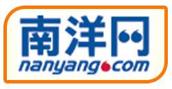 nanyang-online-newspaper-malaysiapaper.blogspot.com.jpeg