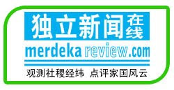the-merdeka-review-newspaper-online-malaysiapaper.blogspot.com.jpeg