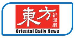 oriental-daily-news-online-malaysiapaper.blogspot.com.jpeg