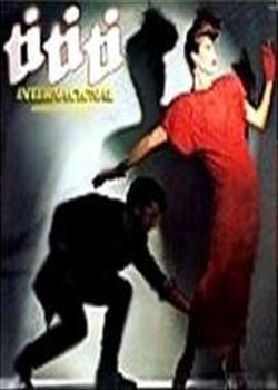 Baixar CD TiTiTi Nacional (1986)