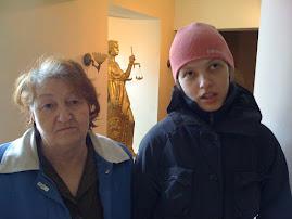 В областном суде с мамой и Фемидой...