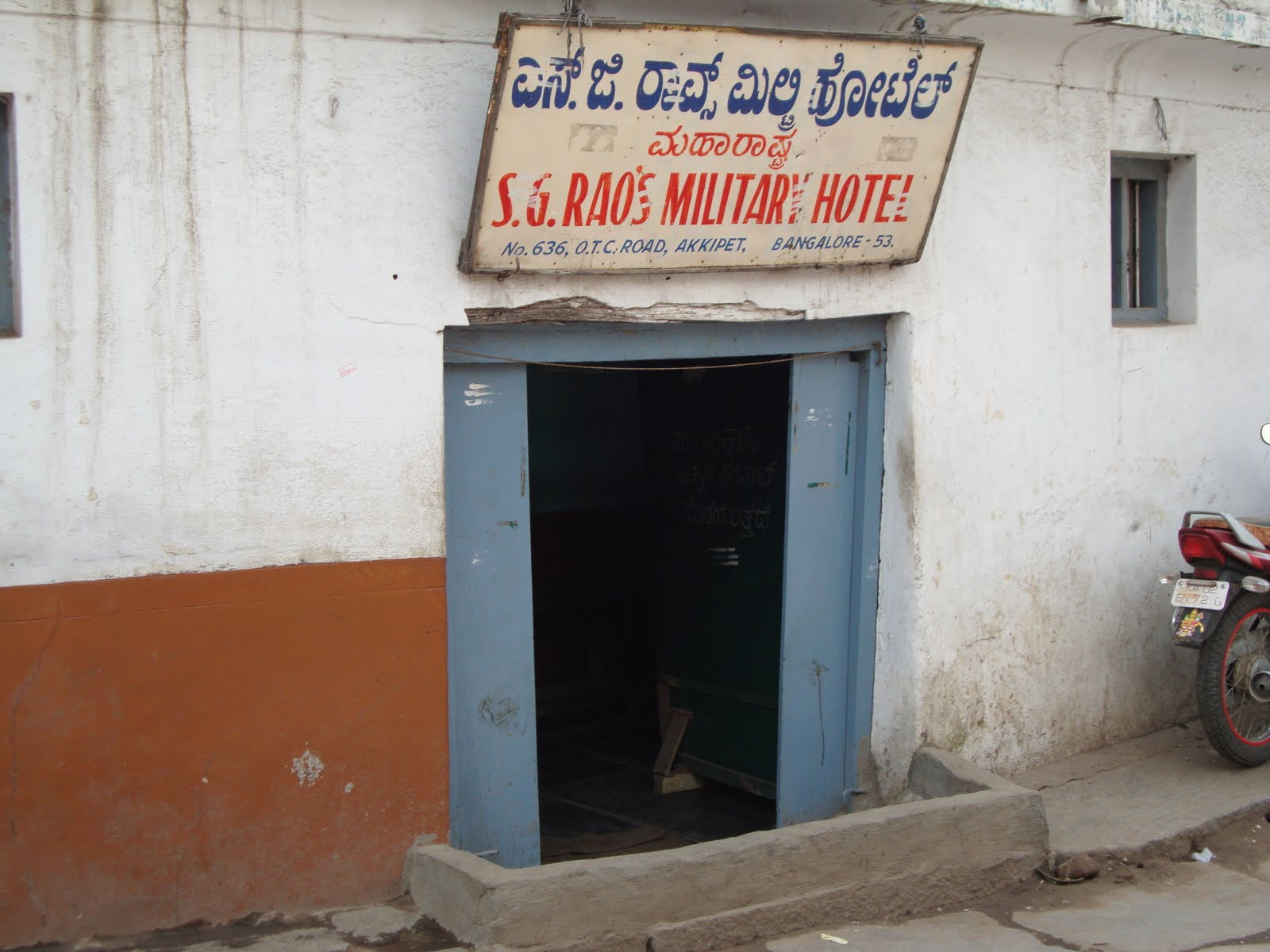 This Is Probable The Oldest Military Hotel In Bangalore Being Elished 1908 A Common Term For Hotels Serving Non Veg Made