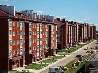 Квартиры Нефтекамска