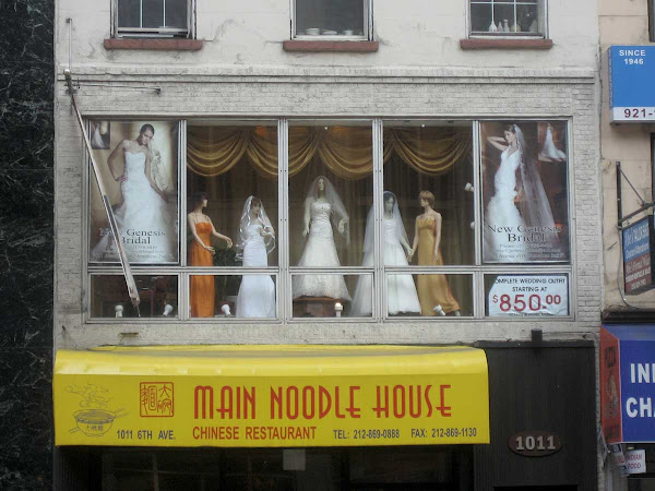 Waiting in the Window - Brides above 6th Ave. near 38th St.