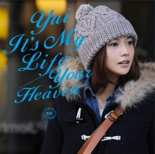 Yui - It's My Life