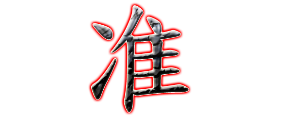 Masters of Zhun
