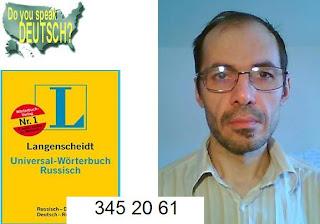 Преподаватель немецкого и английского языка - Репетитор по математике, английскому, немецкому языку