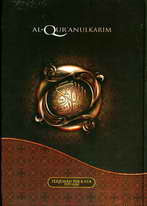 Al Qur'an Terjemahan perkata Metode Hijaz, As Asyamil (Super Best Seller)