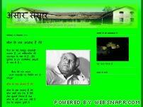 मेरा हिन्दी- उर्दू विषयक ब्लॉग