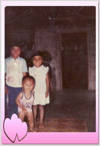 3 พี่น้อง