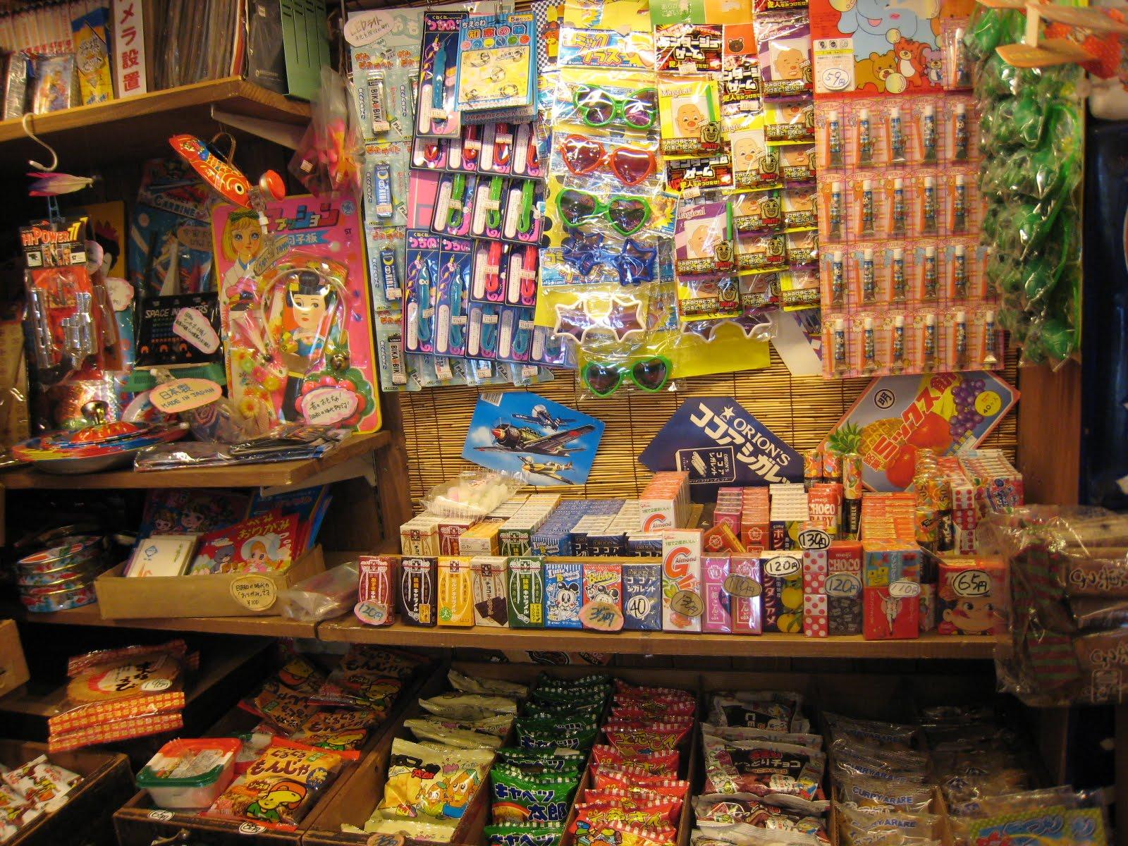Kaiju korner old school tokyo toy candy shop for Cheap wallpaper shops