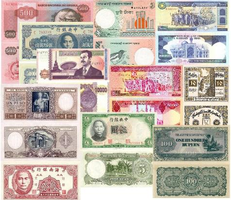 About currency