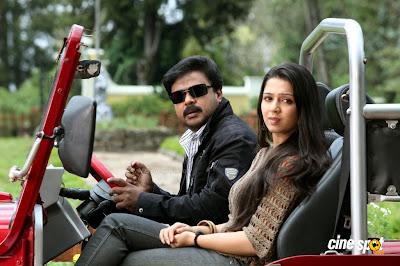 aagathan malayalam movie download tamilrockers