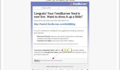 ����� �������� Feedburner ������ ����
