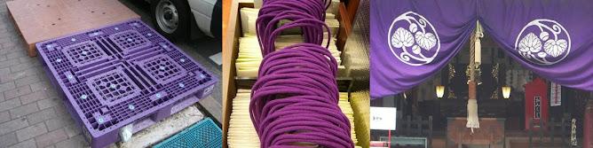 violet tokyo